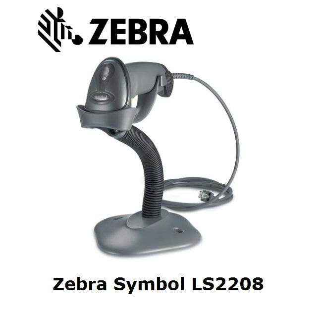 Zebra Scanners Price In Malaysia Best Zebra Scanners Lazada