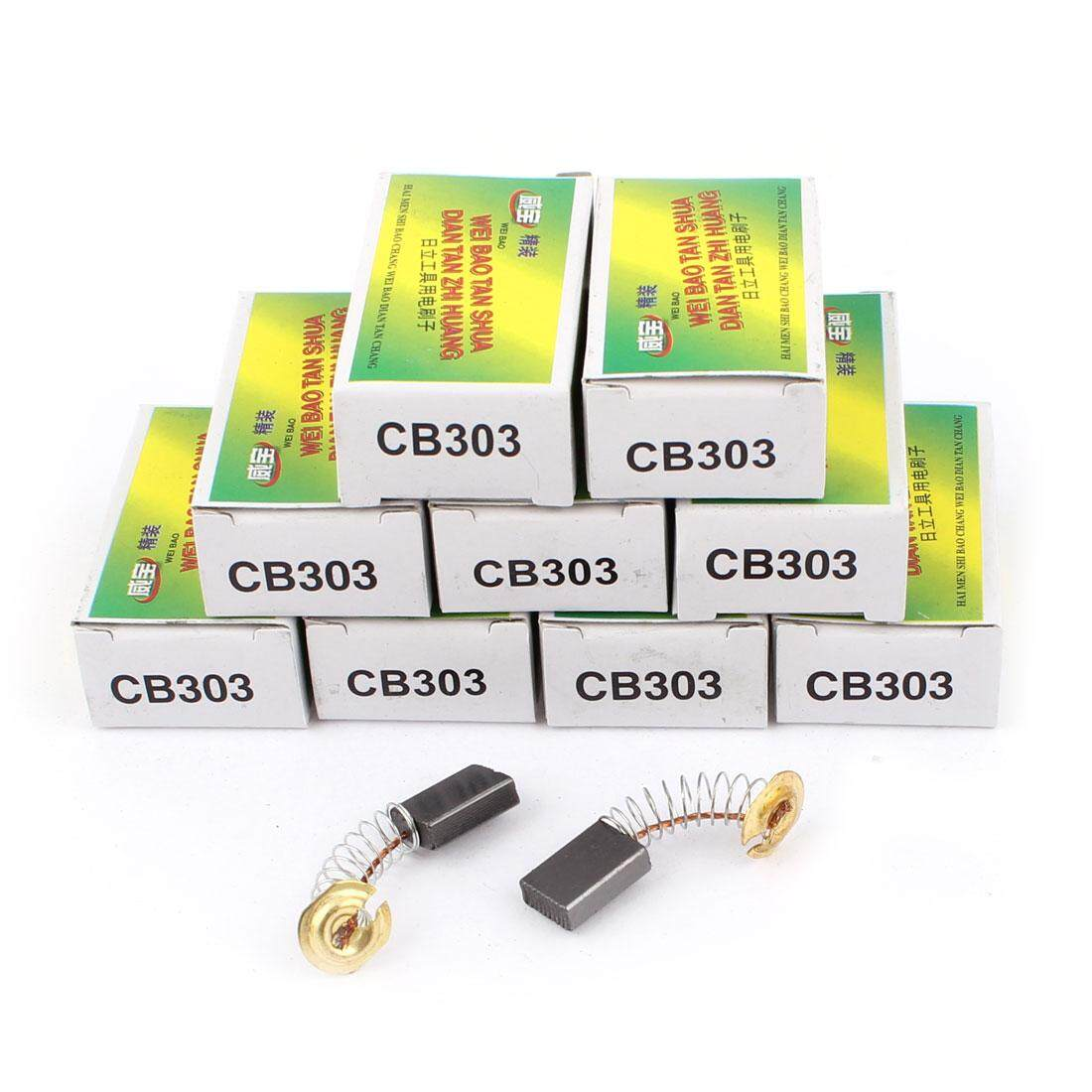 12mmx6mmx4mm Motor Carbon Brushes 20 Pcs for Generic Electric Motor Car Care