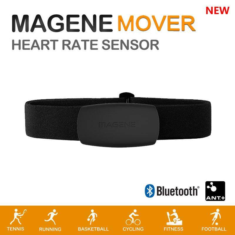2019 Magene Mover Mhr10 Dual Mode Ant+ & Bluetooth 4.0 Heart Rate Sensor Chest Strap By Ice Bike Heaven.