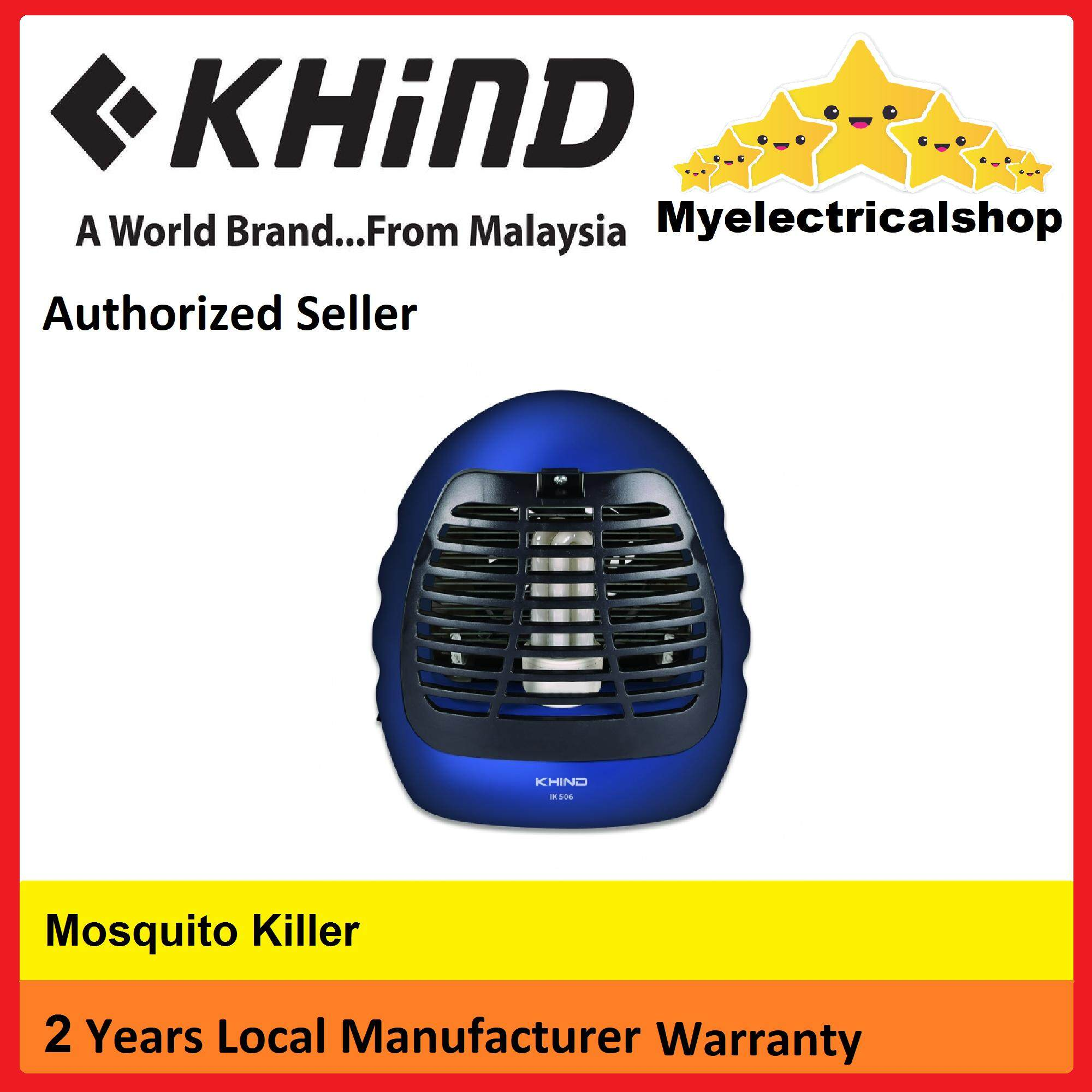 Home Electric Insect Killers Buy At Circuitboardinsectkillerjpg Khind Killer Ik506 Myelectricalshop