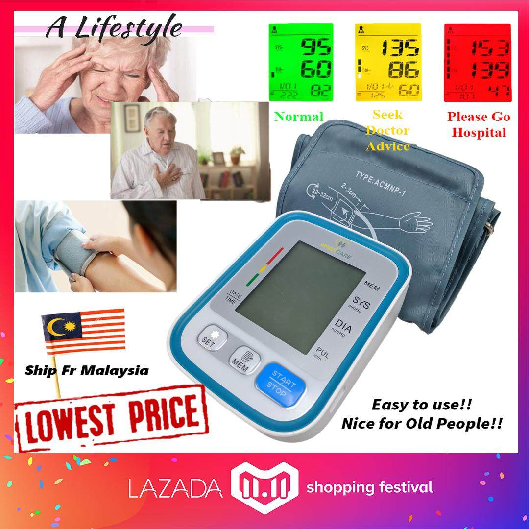 Blood Pressure Monitor Machine With Best Price In Malaysia Tensimeter Digital Sphygmomanometer Portable Alat Pengukur Tekanan Darah Jantung Arm Type Bp Heart Beat Test Tinggi 3 Backlights