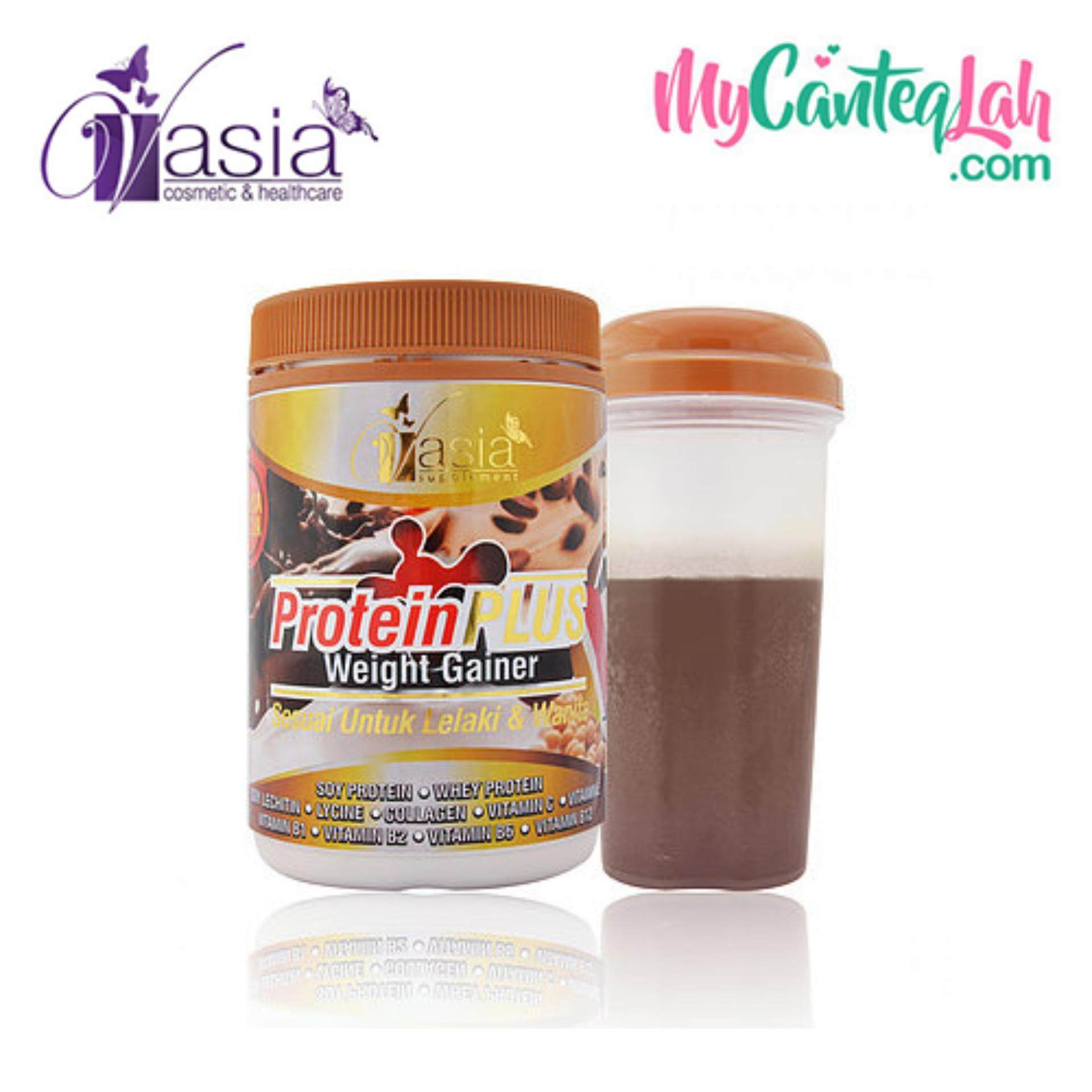 Buy Weight Gain Supplements At Best Prices Lazada Malaysia Free Appeton Vasia Protein Gainer