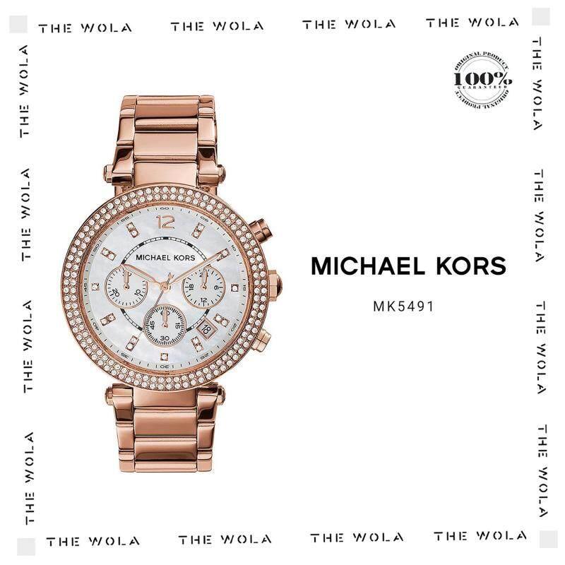 MICHAEL KORS WATCH MK5491 Malaysia