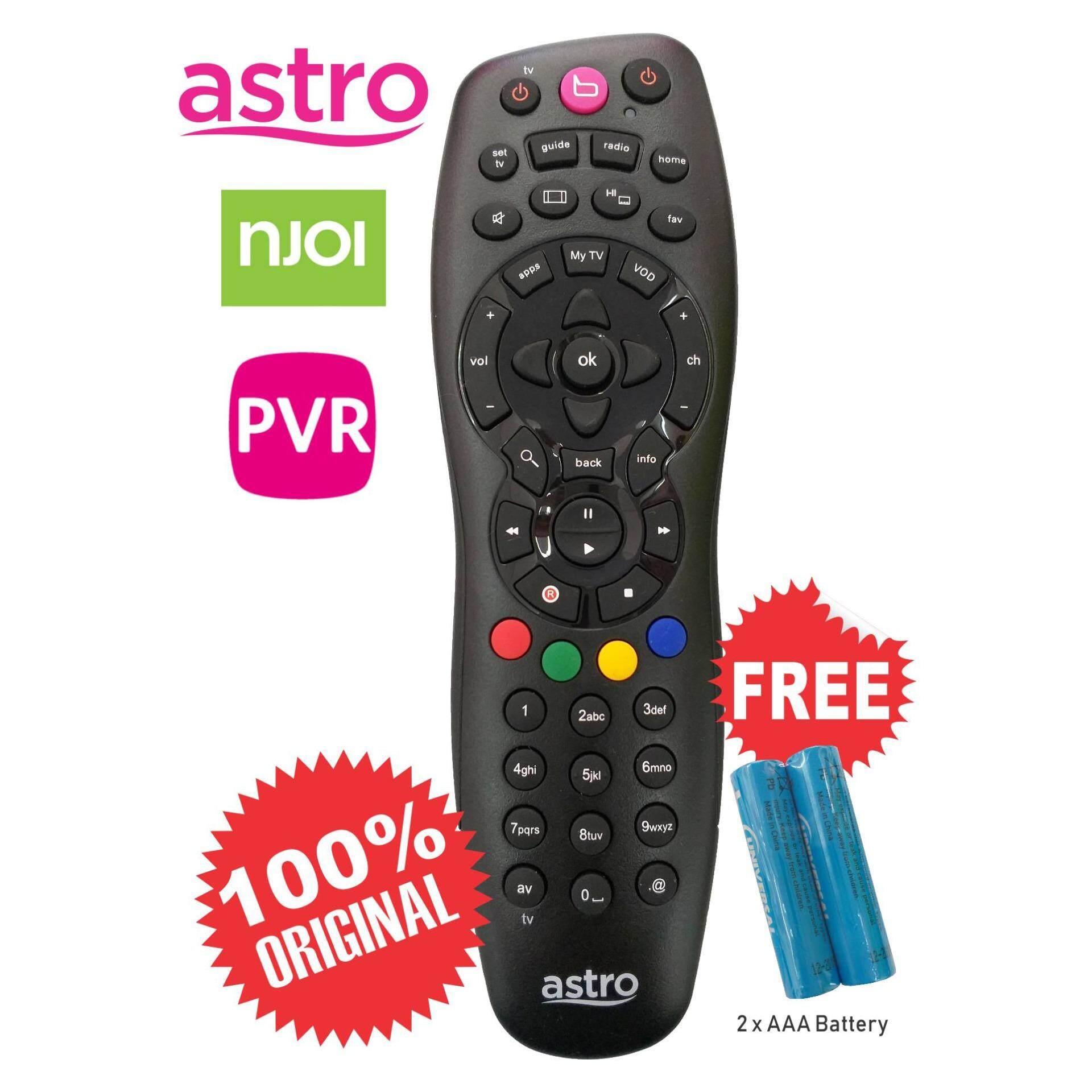 Remote Controllers For The Best Prices In Malaysia Ir Infrared Control Switch Circuit And Applications 100 Original Astro Pvr
