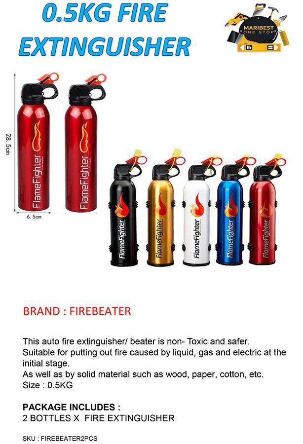 2UNITS SAFETY FIRE EXTINGUISHER FIREBEATER 500G