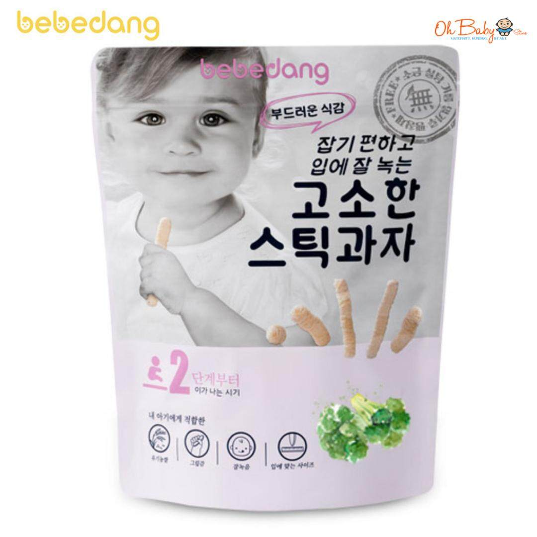 Bebedang Organic Snack Brown Rice Stick Broccoli By Oh Baby Store.