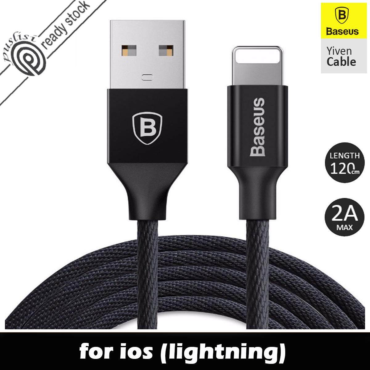 Cables For The Best Prices In Malaysia Kabel Data Samsung Galaxy Tab 1 2 Original 100 Iphone Baseus Fast Charging Yiven Lightning Cable