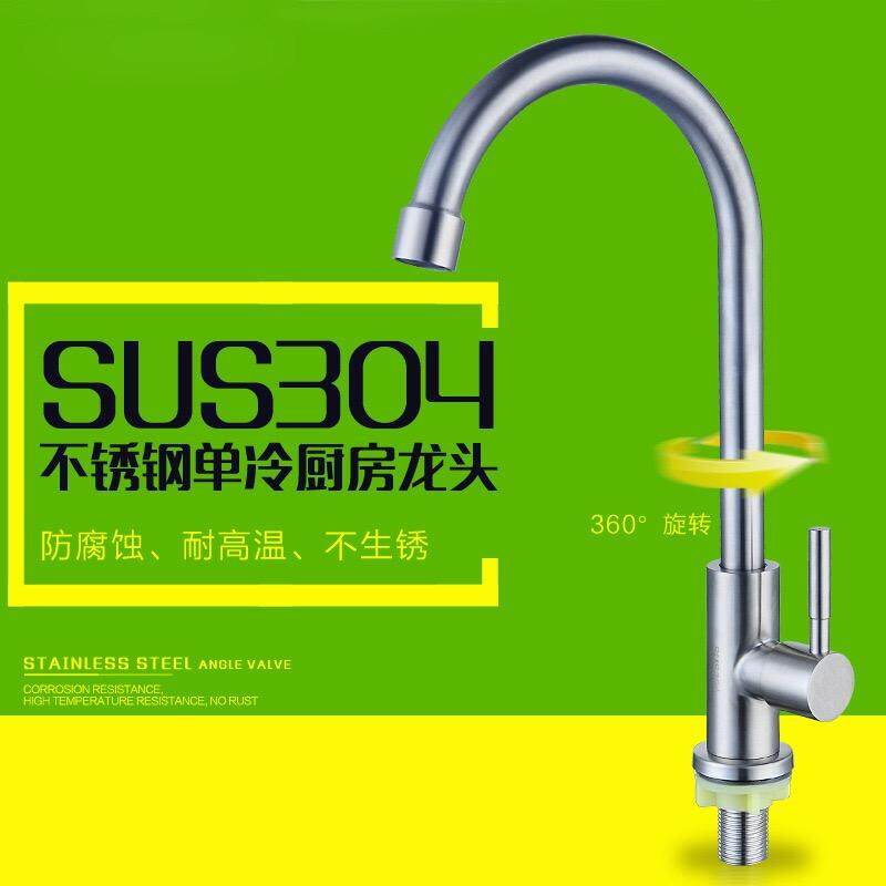 Kitchen 304 Stainless Steel Faucet Basin Tap