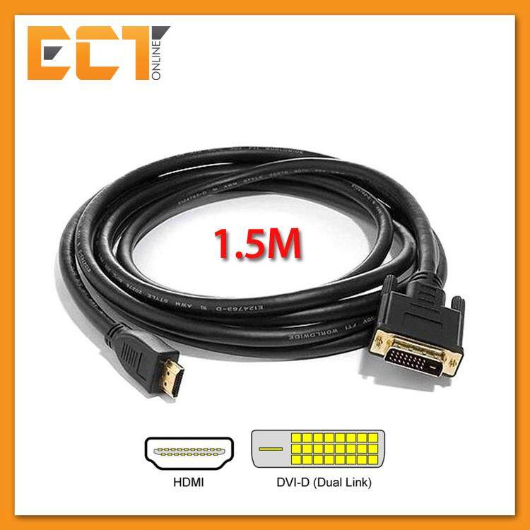 Hdmi Male To Dvi Male 24+1 1.5 Meter Cable With Screw Hole By Ect Online.