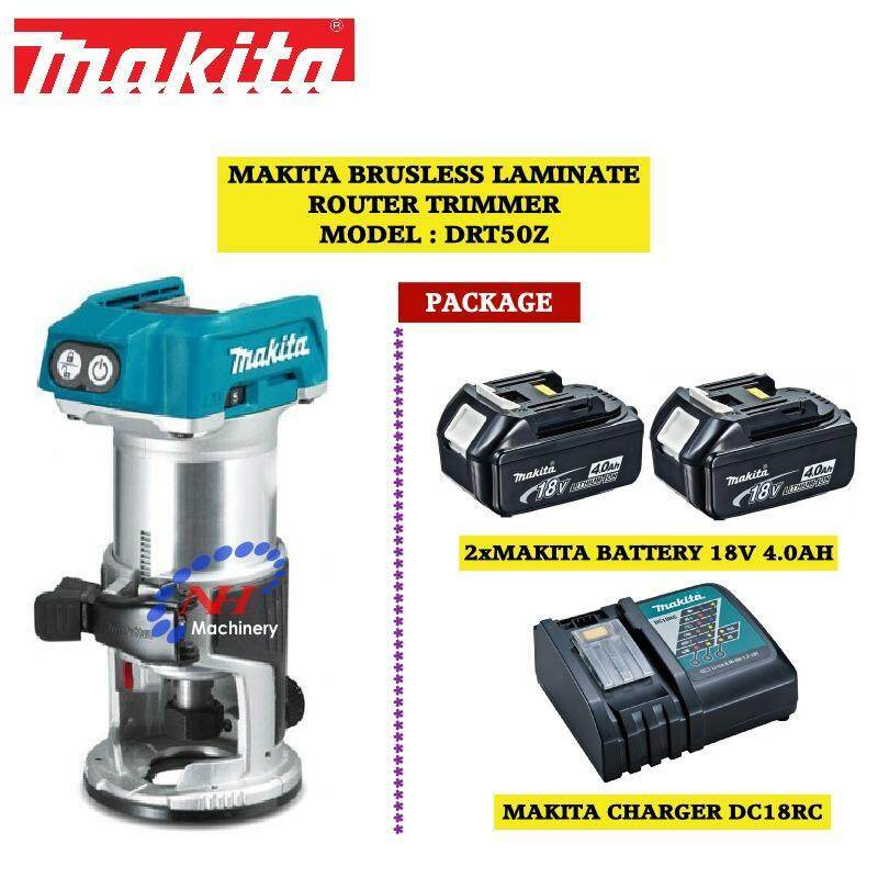 Makita DRT50Z Brusless Laminate Router Trimmer 18V PACKAGE 2xBattery/1xCharger(DC18RC/4.0AH)