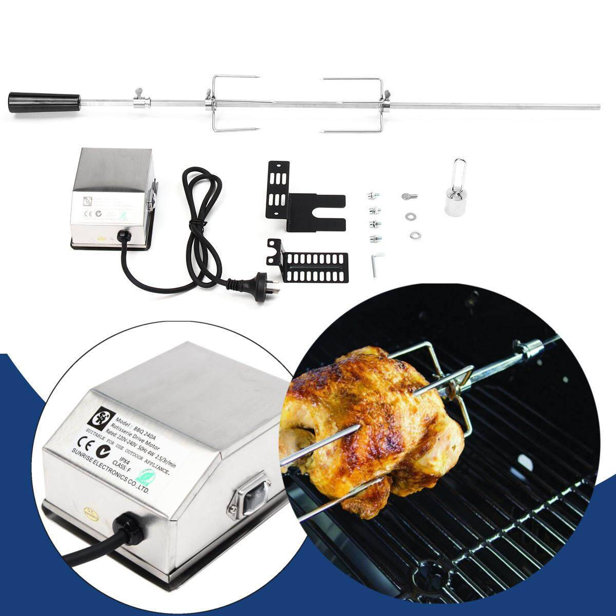Spit Roaster Rotisserie BBQ Stainless Steel Charcoal Grill Rod Motor Camping Kit
