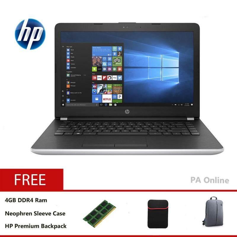 HP 14-BS726TU -8GB RAM- Intel Core i3-7020U/8GB DDR4/1TB/14 HD LED/Win 10/1 Year Malaysia