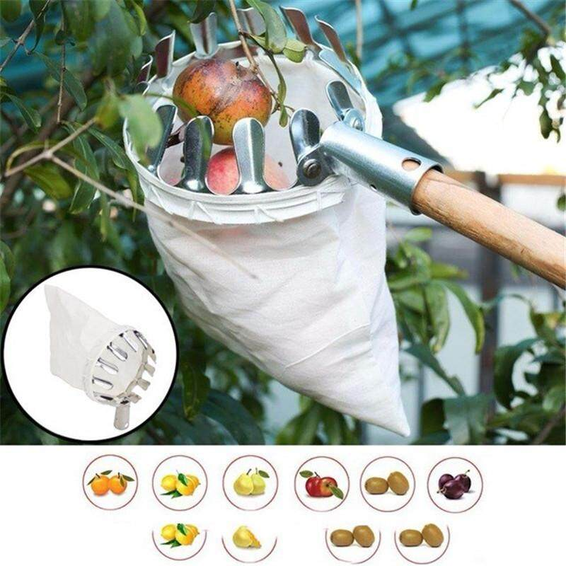 Blowing Garden Tools Fruit Picker Head Metal Fruit Picking Tools Fruits Catcher