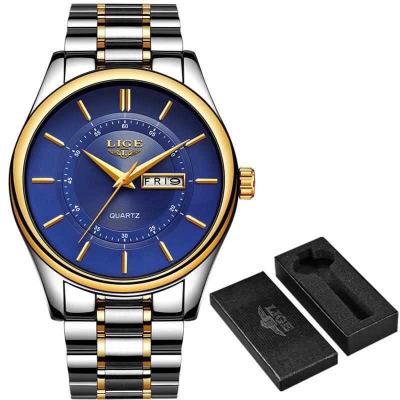 LIGE Men Watches Luxury Top Brand Fashion Casual Business Quartz Watch Men Dress Military Army Wristwatches Relogio Masculino 9870 Malaysia