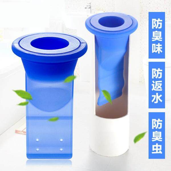 Ju la casa Silica Gel Deodorizing Floor Drain Core Bathroom Sewer Core Kitchen Sewer Pipe Drainage Sealing Ring Floor Drain