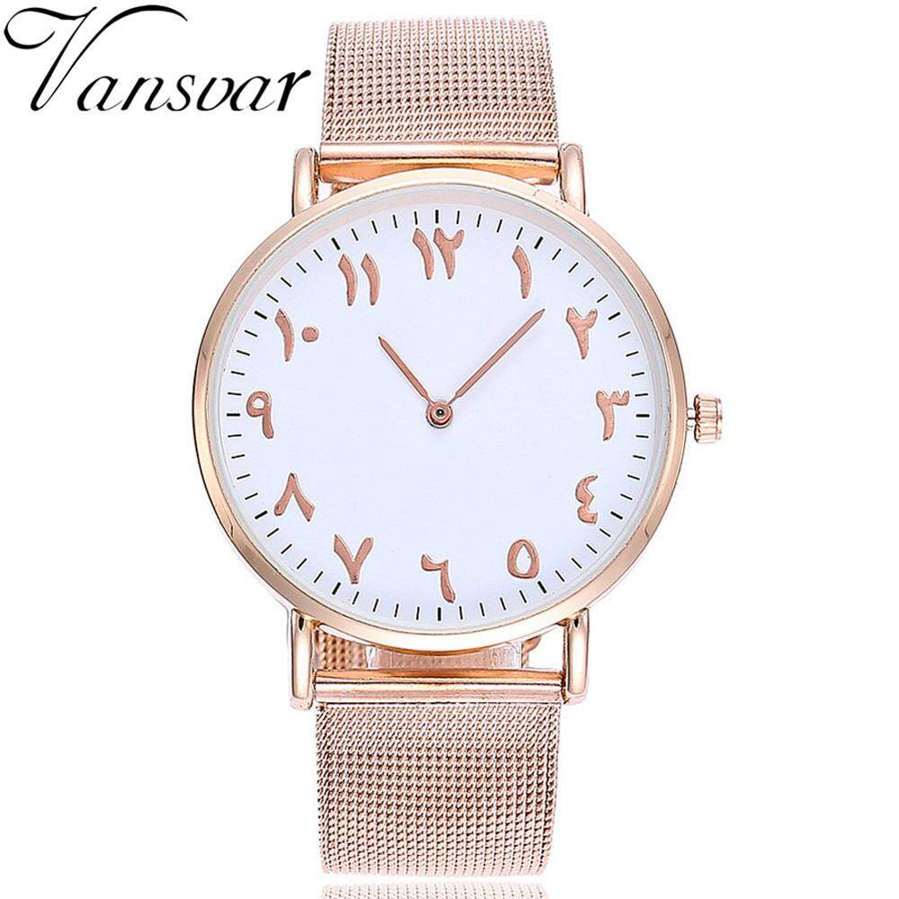 vansvar Casual Quartz Stainless Steel Band Arabic Numbers Analog Wrist Watch Malaysia