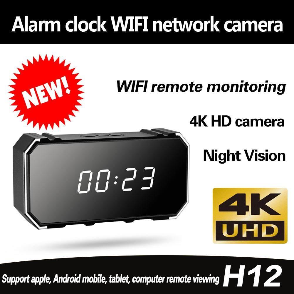 Yuchen H12 4K HD WIFI Hidden Spy Camera Clock Night Vision 1080P Wireless  Covert Nanny Cam b030d08f05