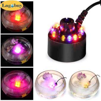 lagobuy Aquarium Decoration LED Color Changing Ultrasonic Mist Maker Fogger Water Fountain Pond Fairy Lights