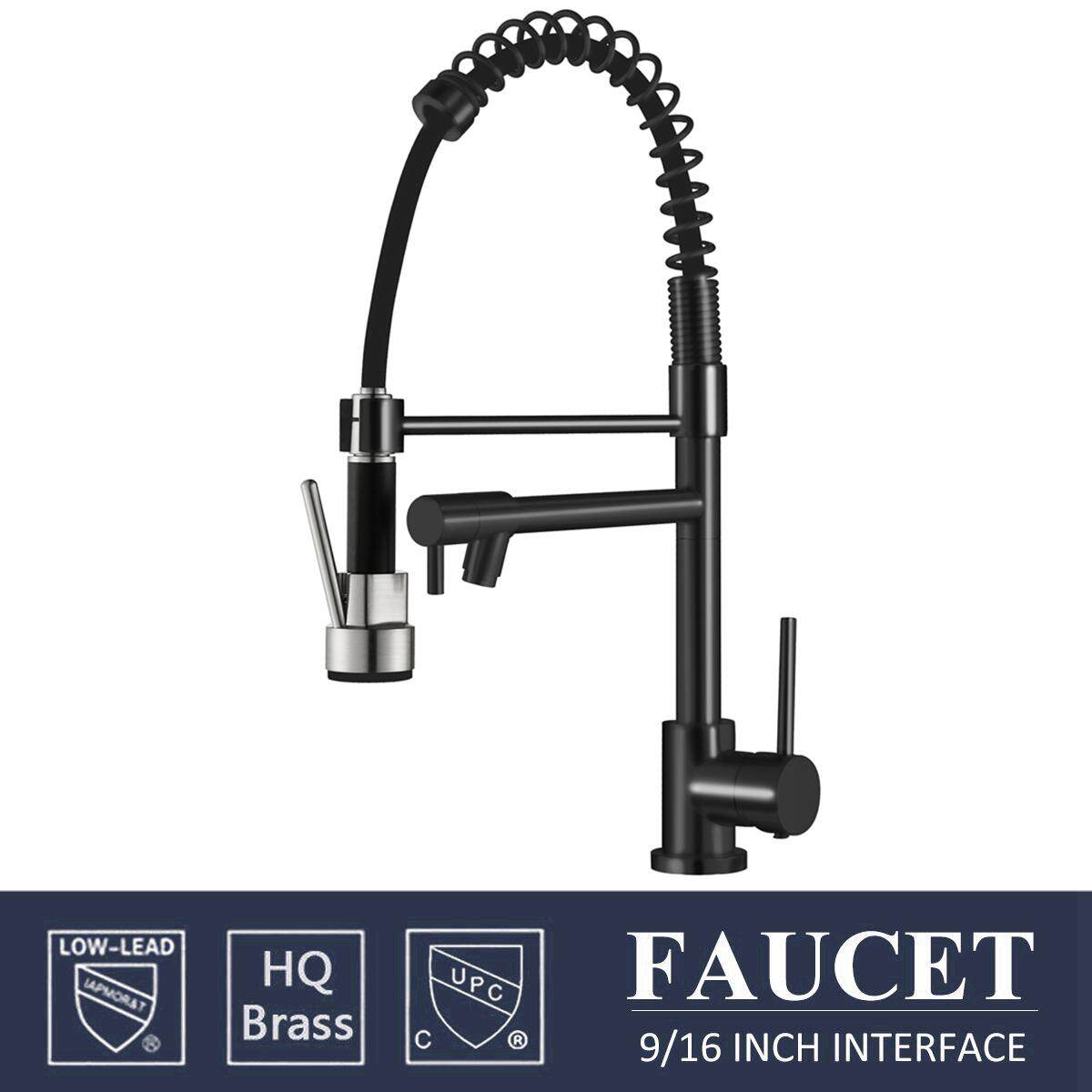 Holmark Chrome+Black Brass Kitchen Faucet Pull Down Spray Swivel Sink Mixer Tap 1/2 UK Plug Black