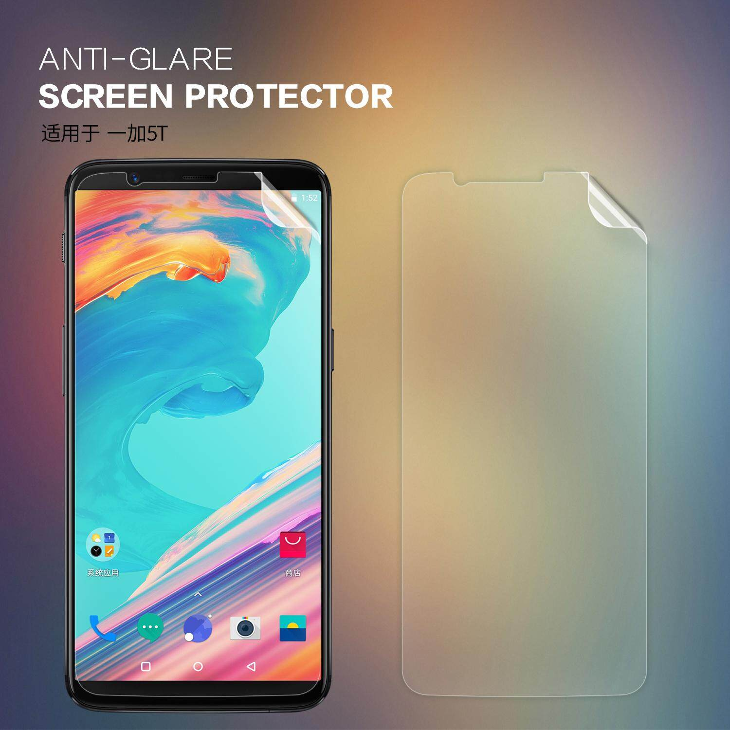 Nillkin Buy At Best Price In Malaysia Silikon Soft Case Samsung Galaxy S8 Plus Nature Ultrathin Original 2 Pcs Lot Screen Protector For Oneplus 5t Matte Film Scratch Resistant Frosted