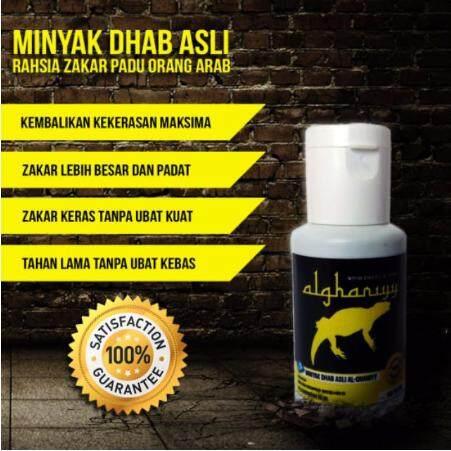Minyak Dhab Asli Al-Ghaniyy ( Isteri Suka Padu Besar Dan Tahan Lama ) By Mpa Store.