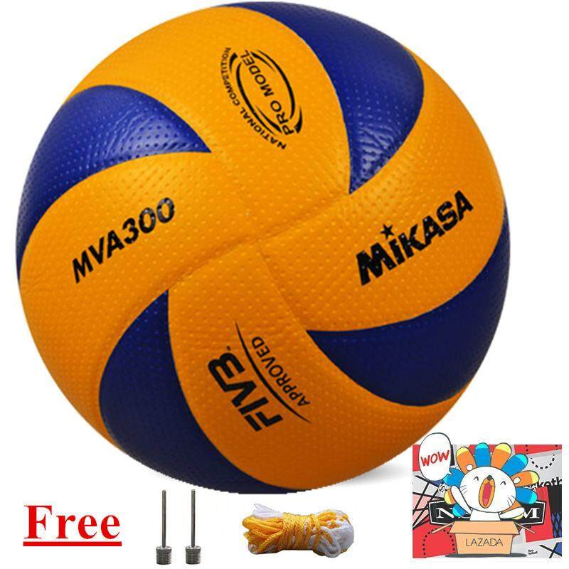 Mikasa Volleyball MVA300 Size 5 Volleyball Free Gas Needles and Net Bag 4da56be9e9