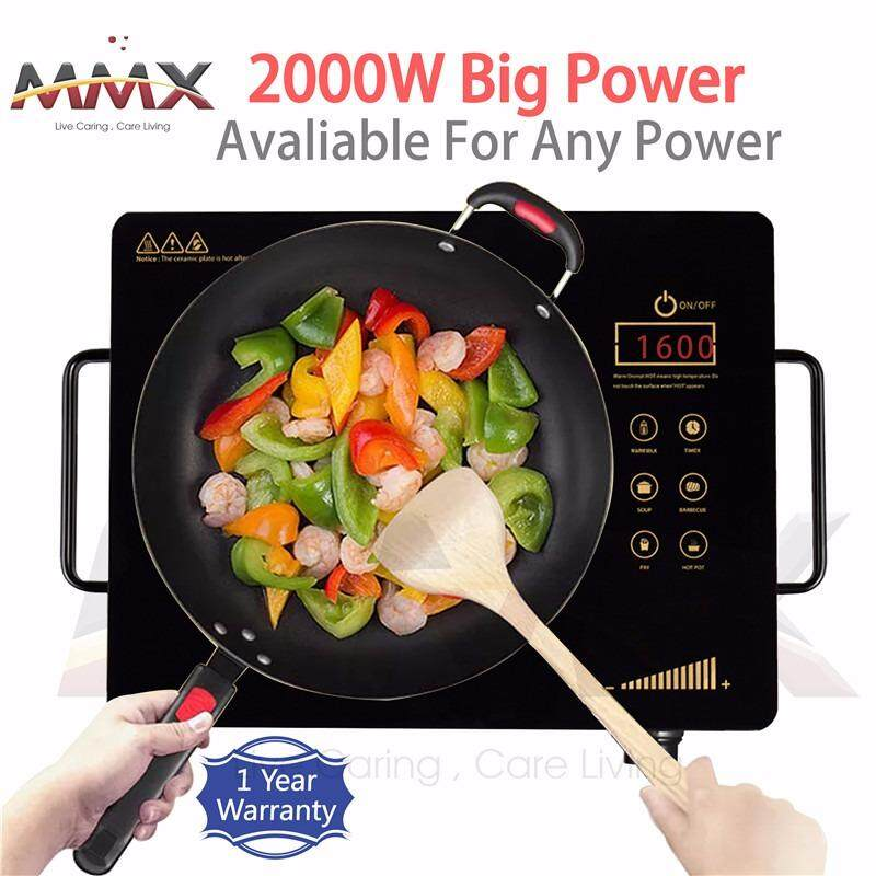 Mmx Outlines Portable Electric Ceramic Induction Cooker Red With Malaysia Plug