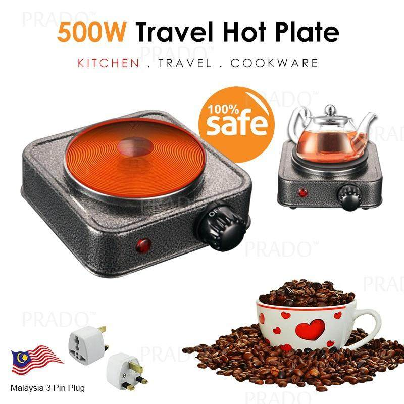 Prado 500w Cooker Multipurpose Heat Adjustable Electric Hot Cooking Plate 170701 By Prado Shop