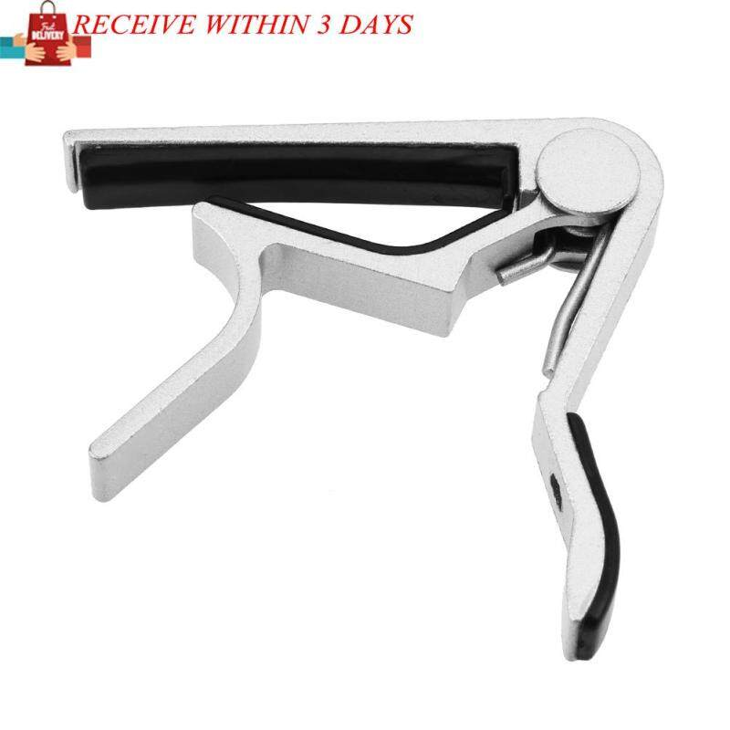 [Fast Delivery]Alloy Tune Clamp Key Trigger Capo for Acoustic Electric Guitar(Silver) (MY) Malaysia