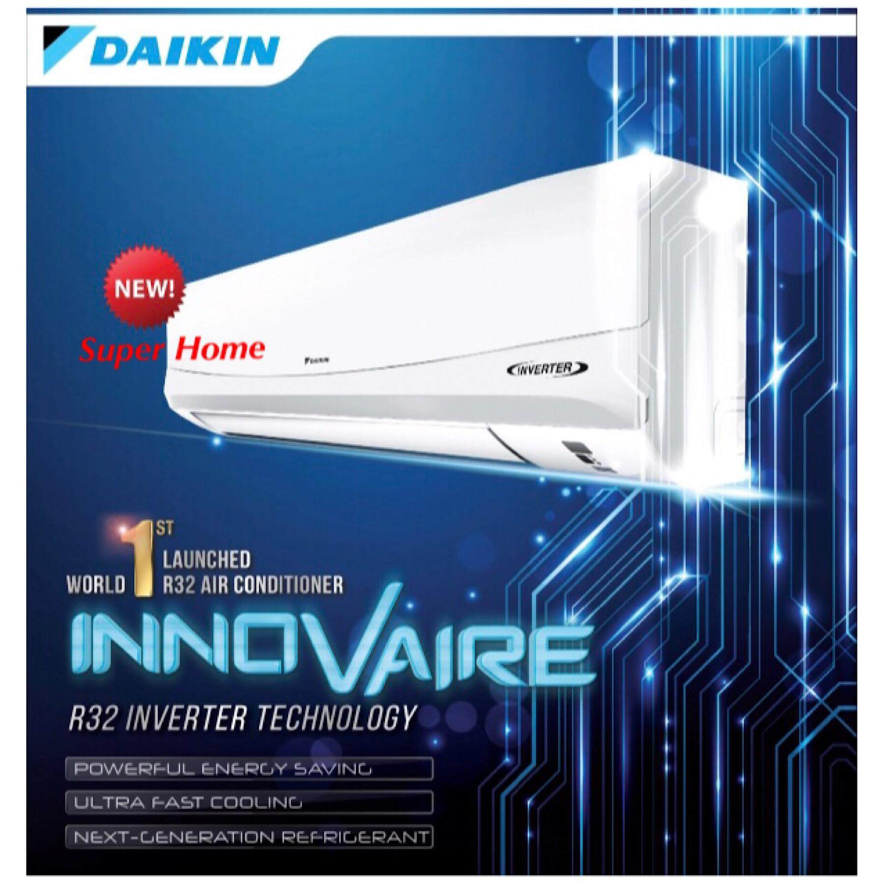 where to find daikin serial number