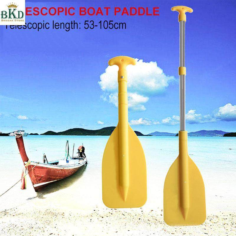 Bkodak Store Yellow Pvc Boat Paddle Telescopic Paddle Telescopic Compact Boat By Bokeda Store.