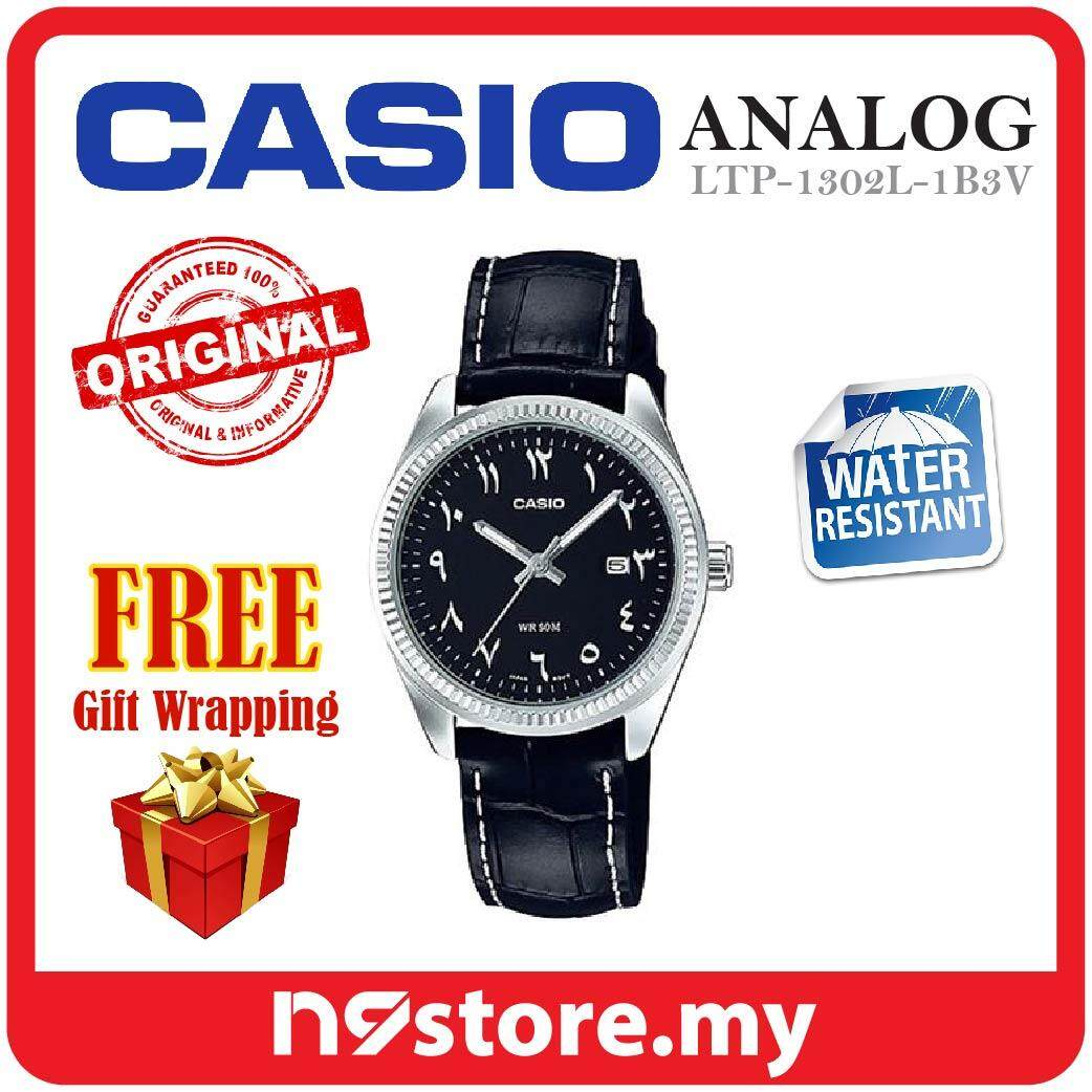 Casio Women Business Watches Price In Malaysia Best 1233d 7a Strap Stainless Steel Jam Tangan Couple Silver Standard Ltp 1302l 1b3v Ladies Genuine Leather Band Analog Watch