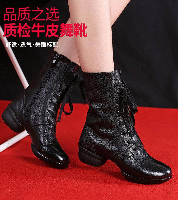 1975c4fd4d2 Dancing Shoes, Soft Bottom, Real Leather, Dance Boots, Women's Height,  Modern Dance, Square Dance Boots, Dancing Shoes.