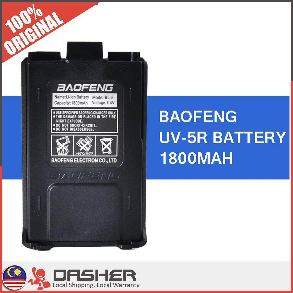 [ORIGINAL] Baofeng UV-5RE Battery 1800mAh 7.4V Li-ion Battery for BaoFeng Walkie Talkie BL-5 Walkie-Talkies Malaysia