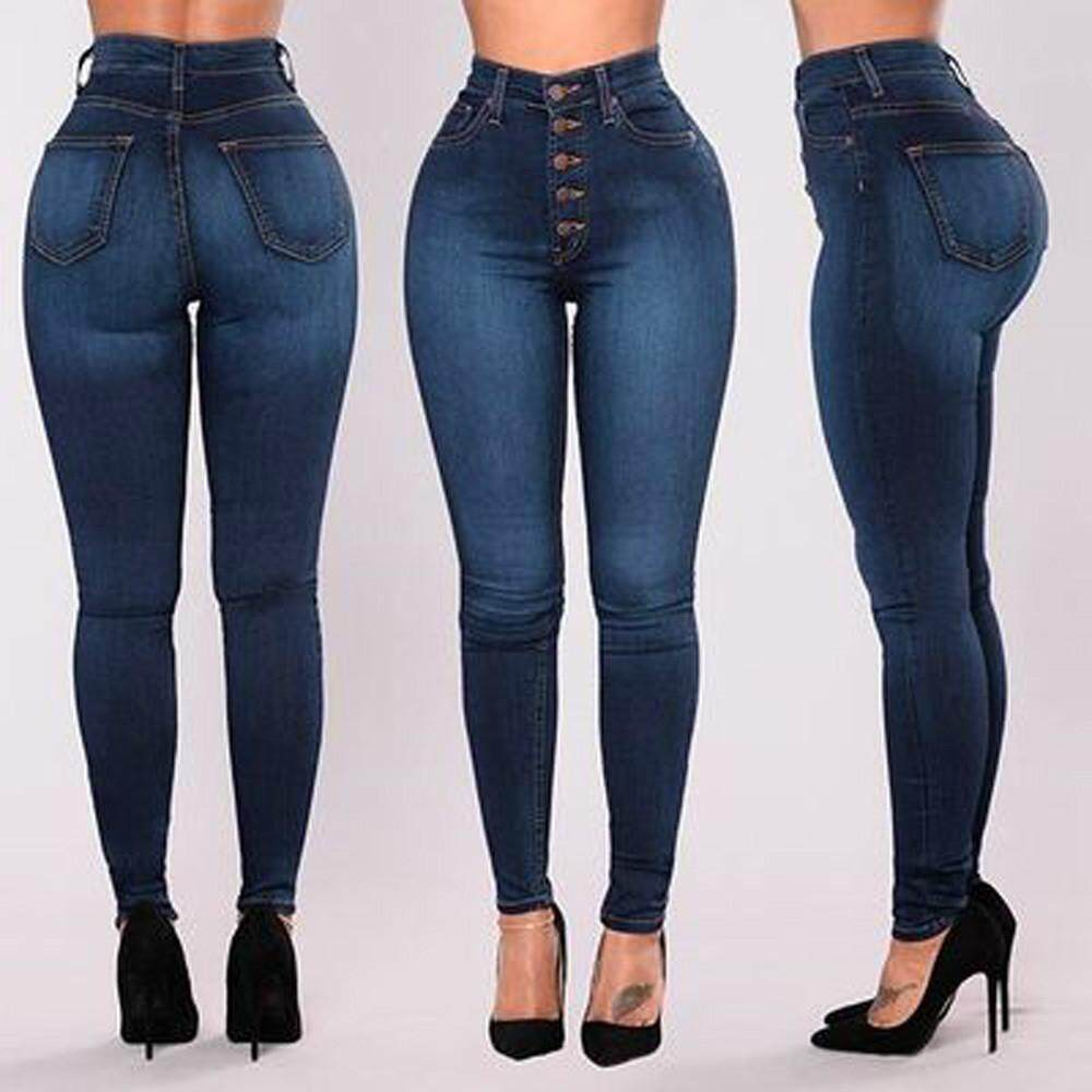 Excellent Women High Waisted Skinny Denim Jeans Stretch Slim Pants Calf Length Jeans By Gadlifecrazyhate.
