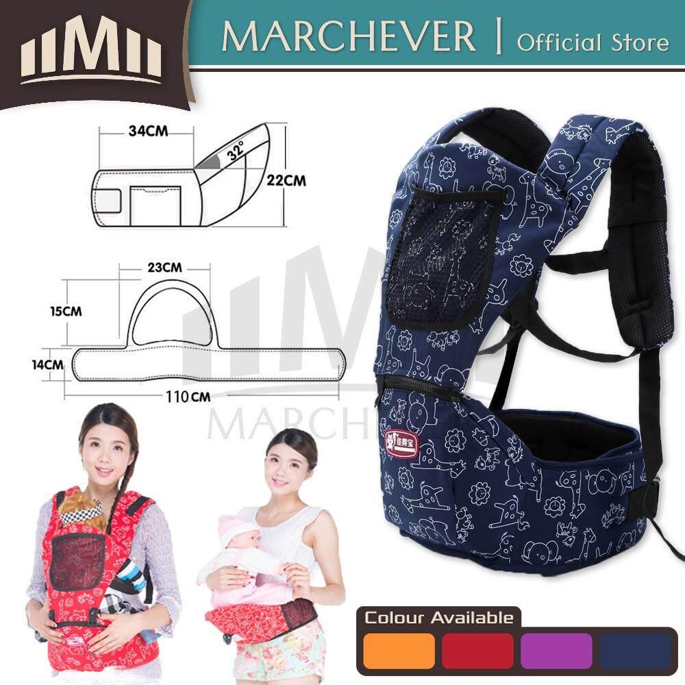 6c9bd248051 Adjustable Baby Carrier Multifunctional Baby Hip Seat Kids Ergonomic Baby  Toddler