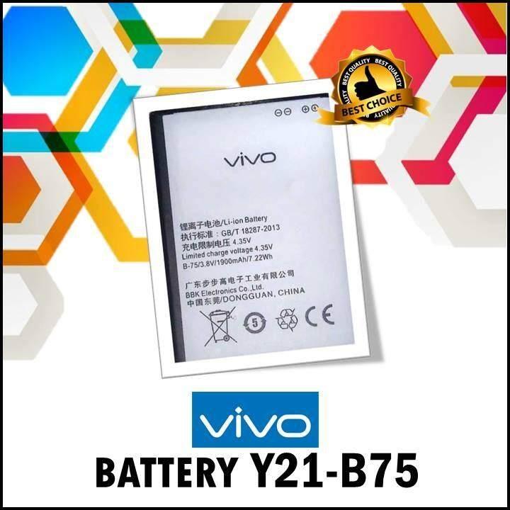 BATTERY VIVO Y21-B75