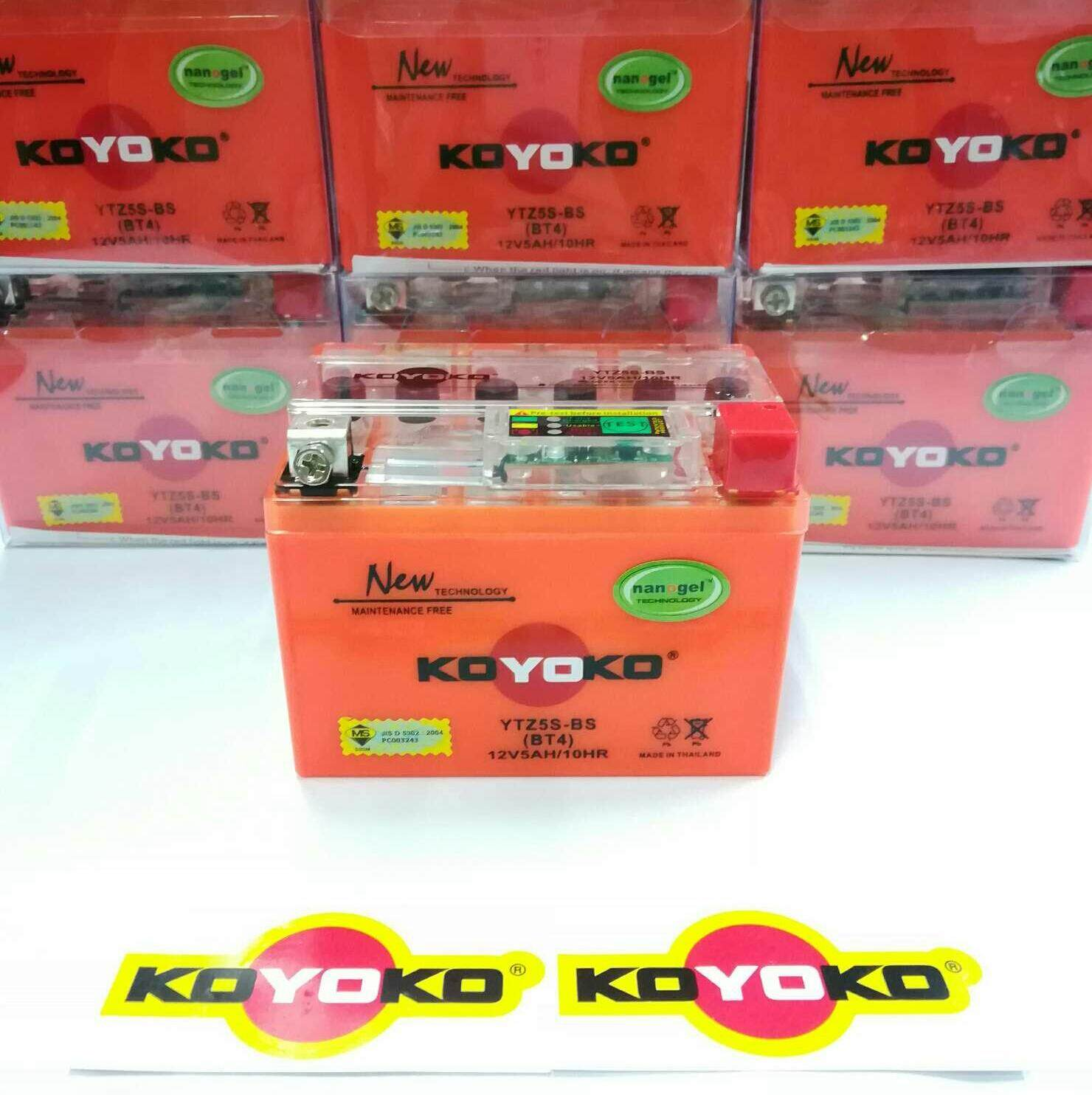 ( 100% Original / May 2019*new* ) Koyoko Nanogel G2 Maintenance Free Battery [ Ytz5s] 12v5ah By B.s Motor Centre.