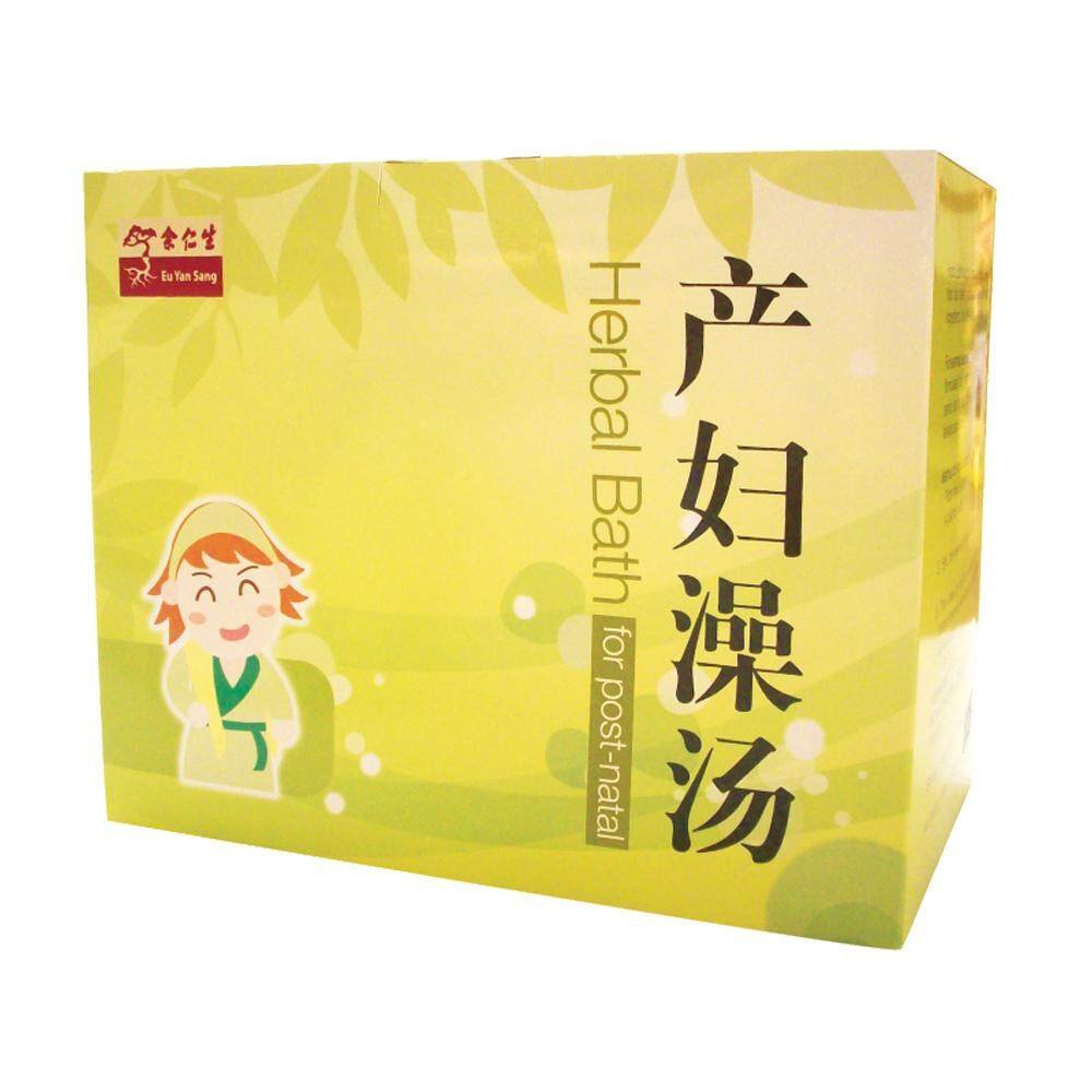 Herbal Bath For Post-Natal 80gm X 10 Packs By Eu Yan Sang.