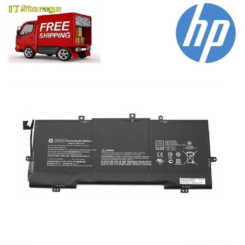 [ 100% ORIGINAL ] HP Envy 13-D044TU LAPTOP BATTERY Malaysia