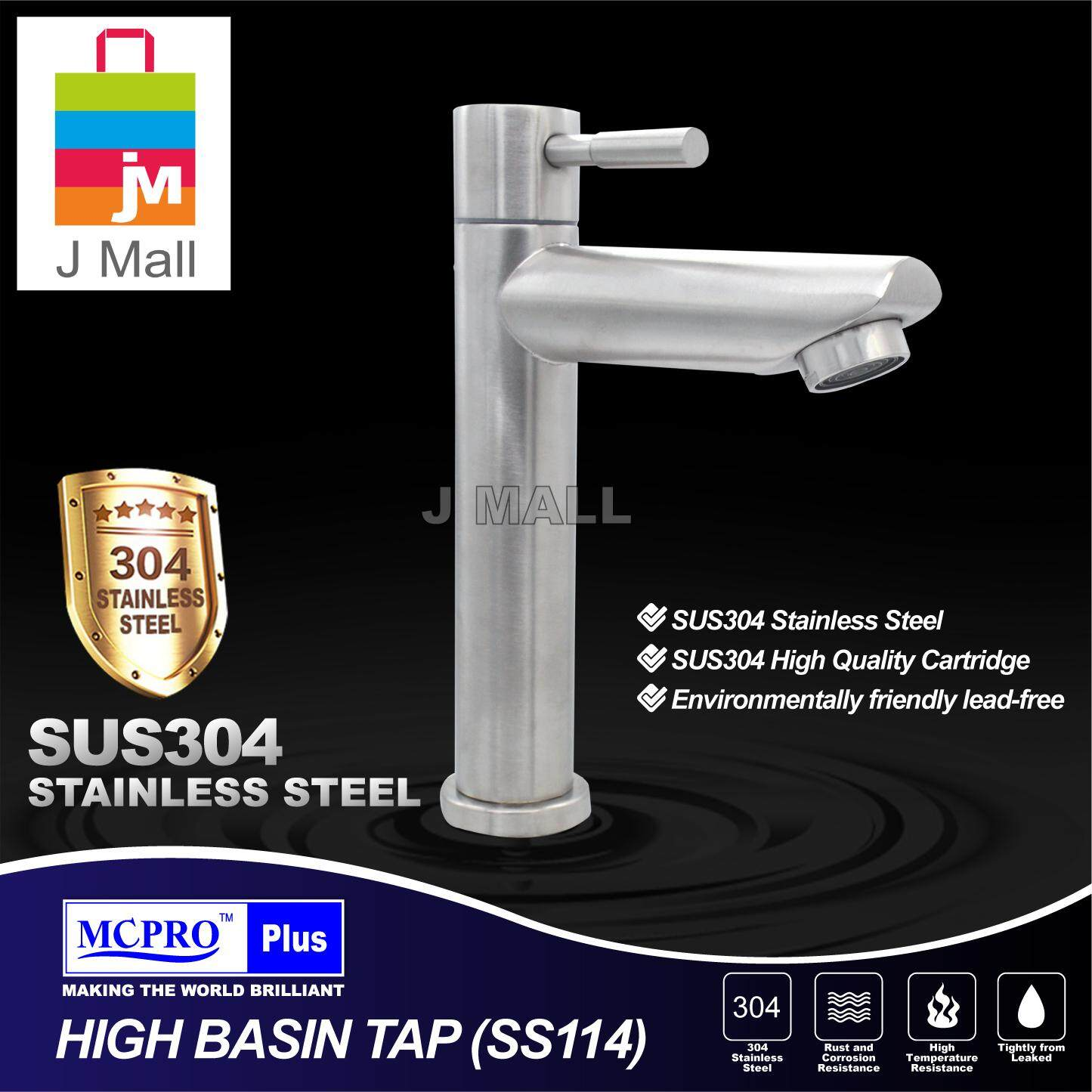 MCPRO PLUS STAINLESS STEEL SUS304 BATHROOM FAUCET BASIN TAP (SS114 )