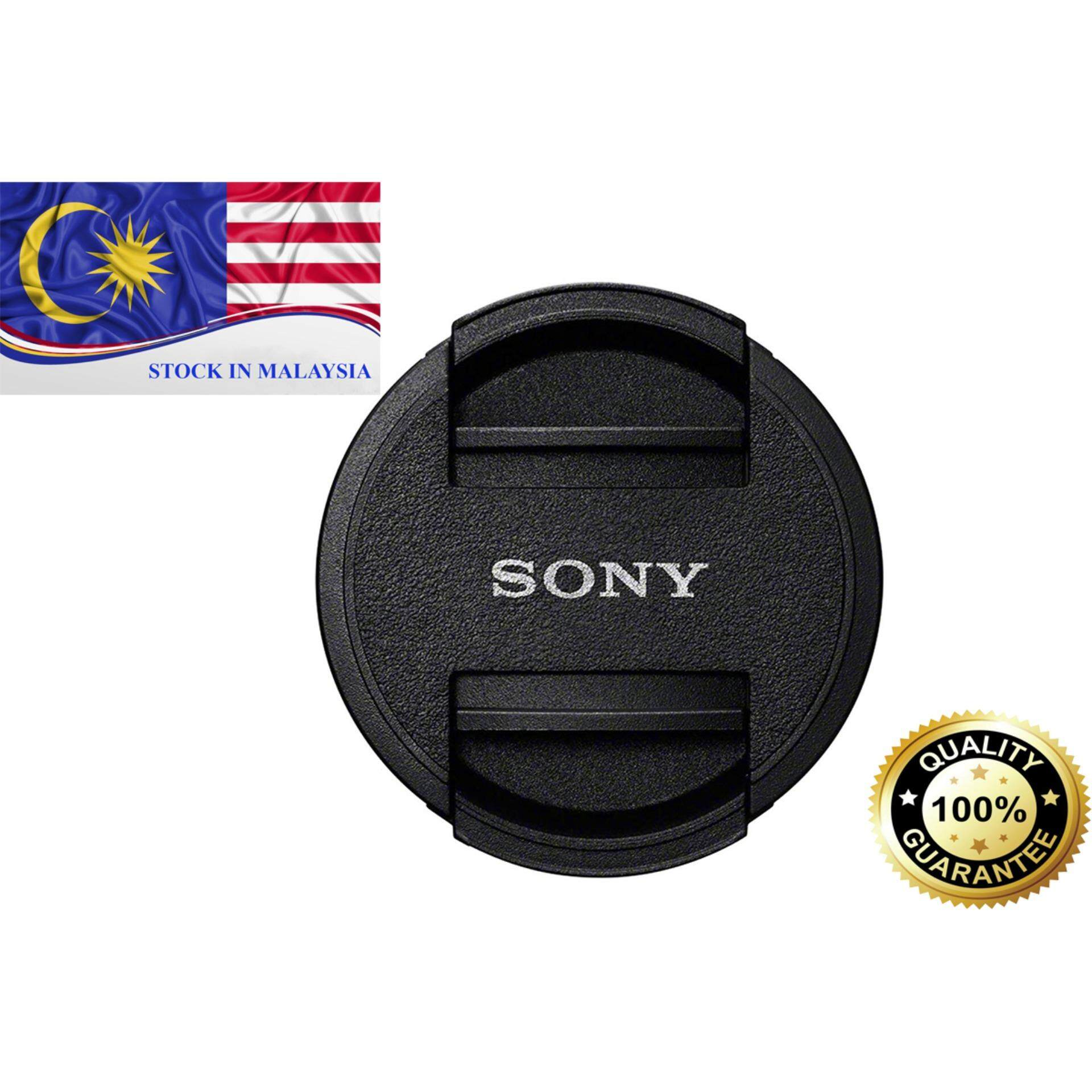 67mm Front Lens Cap For Sony By Image Photography.