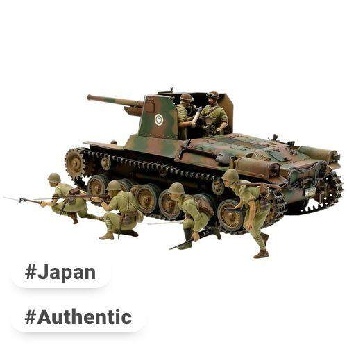 Tamiya 1/35 Military Miniature Series No 331 Japanese Army set cannon tanks  doll 6 with body plastic model 35331