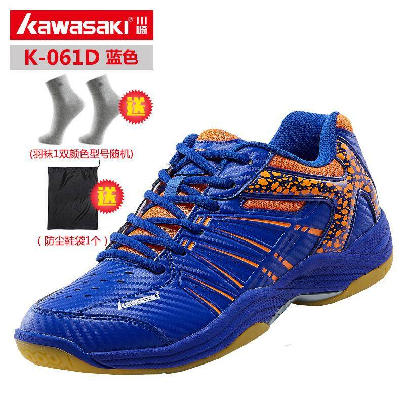 Kawasaki Kawasaki New Style Badminton Shoes Men And Women Sports Casual  Anti-slip Wear f799bc0d71