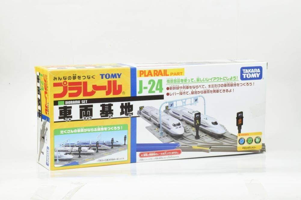 Takara Tomy Pla Rail Plarail J-24 Railway Base By Litt Tak..