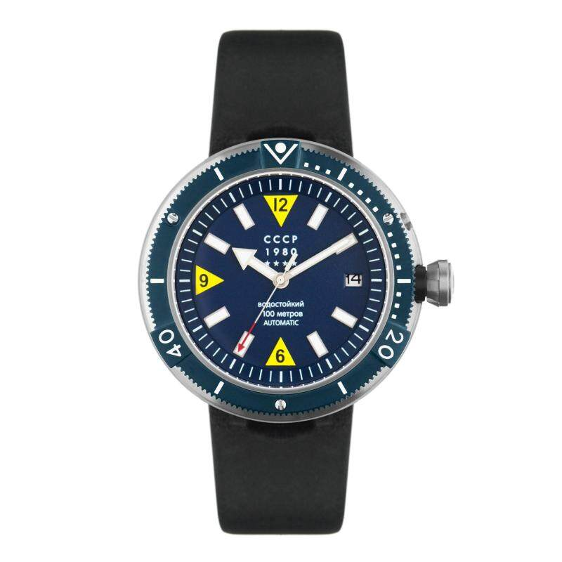 CCCP KASHALOT CP-7027-02 Mens Blue Genuine Leather Strap Watch Malaysia