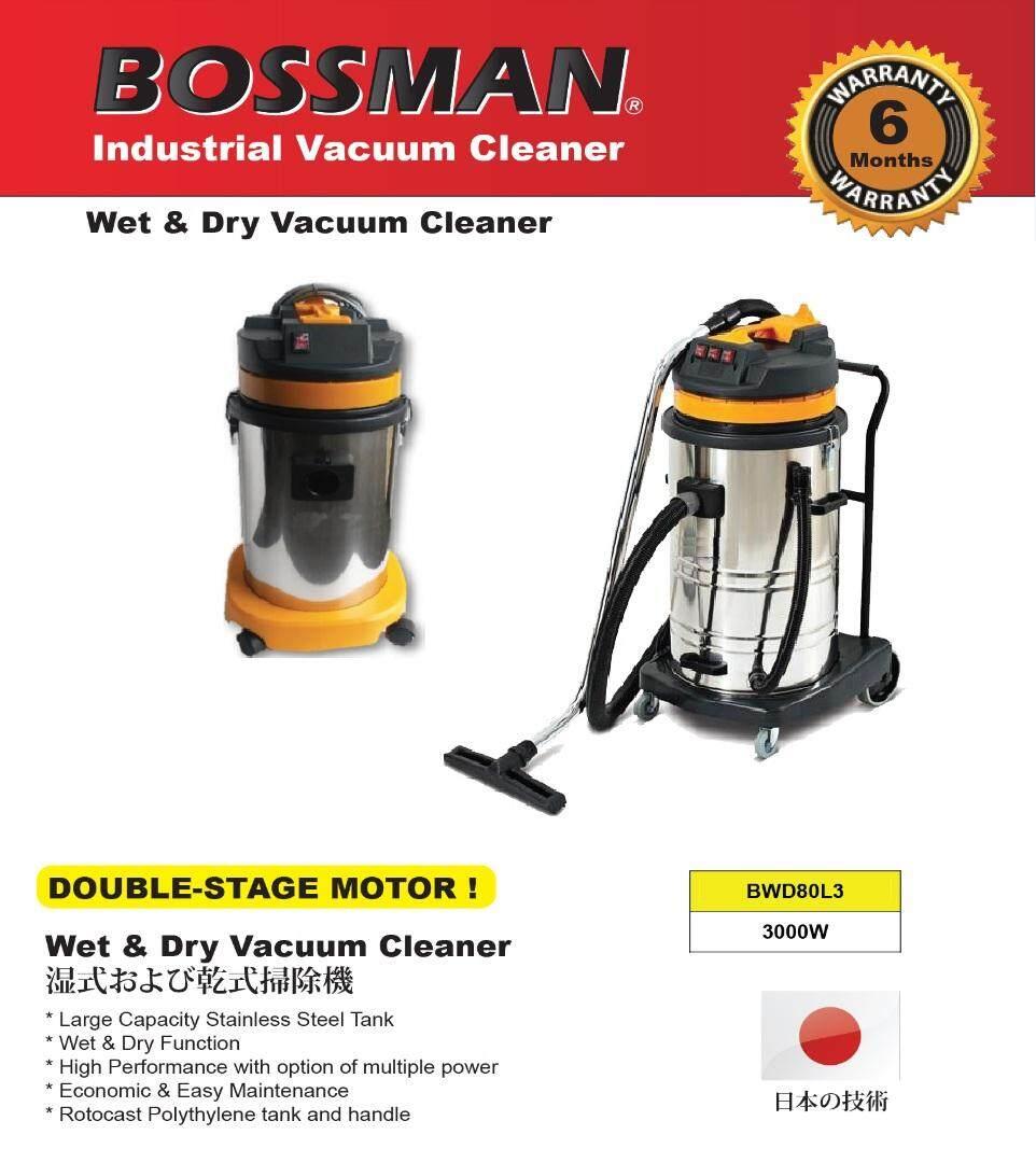 BOSSMAN WET & DRY VACUUM CLEANER BWD80L3 3000W