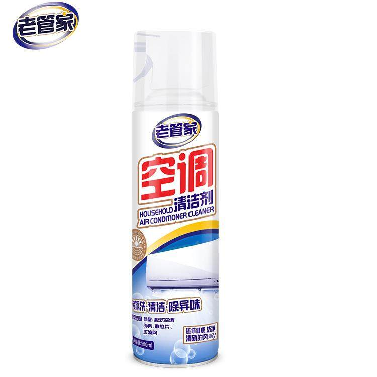 500ml Air Conditional / Cooler / Blower Coil Cleaner Odor Removal By Street99.