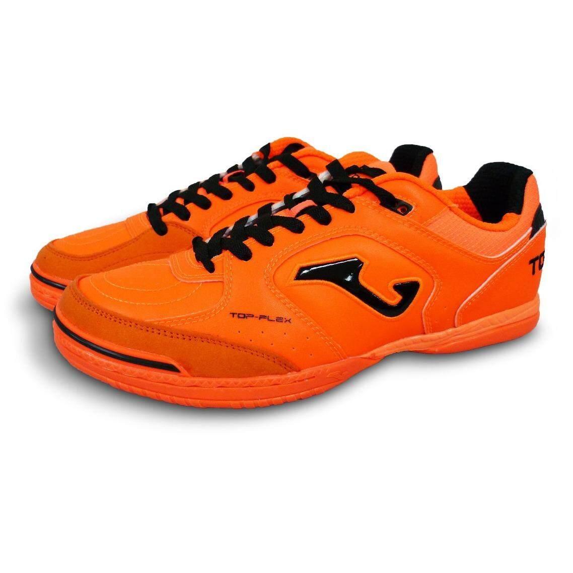 Joma Men s Futsal Shoes price in Malaysia - Best Joma Men s Futsal ... 29cc4aadefa50