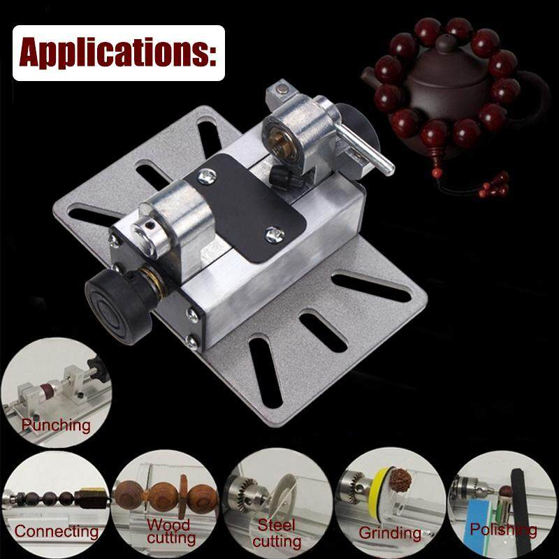 Drill Hole Bracket Set For Mini Lathe Beads Polisher Machine Woodworking Craft
